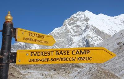 conseil de trek pour leverest base camp