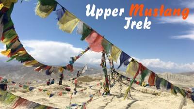 upper mustang trek video